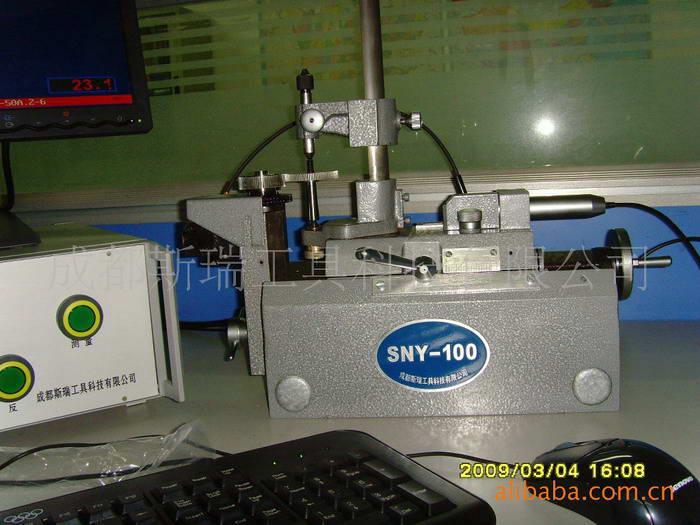 sny100-4